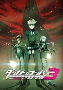 Danganronpa 3 The End of Kibougamine Gakuen - Mirai-hen